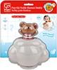 meerkleurige kunststof teddybeer badspeelgoed van Hape